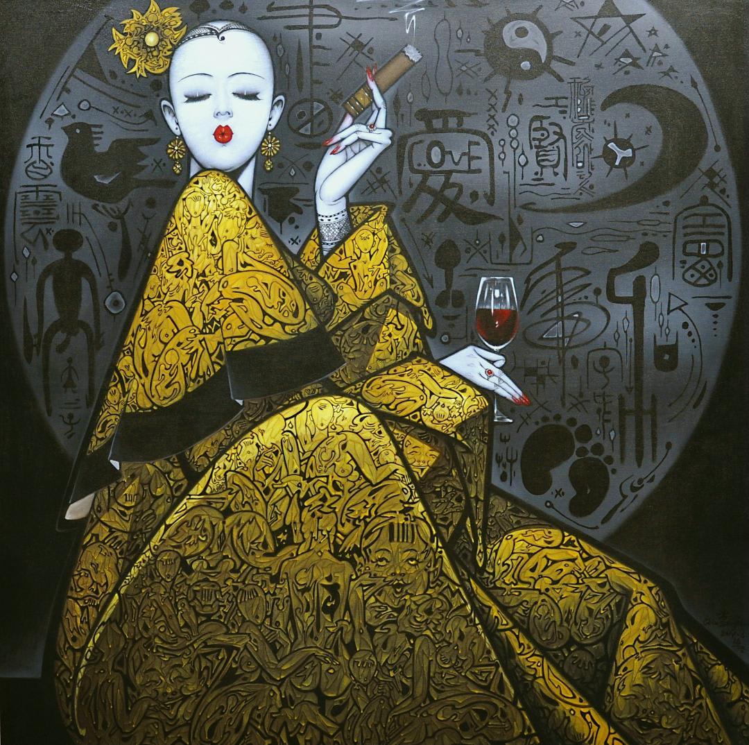 Qiu Shengxian, Mood 170622, 2017
