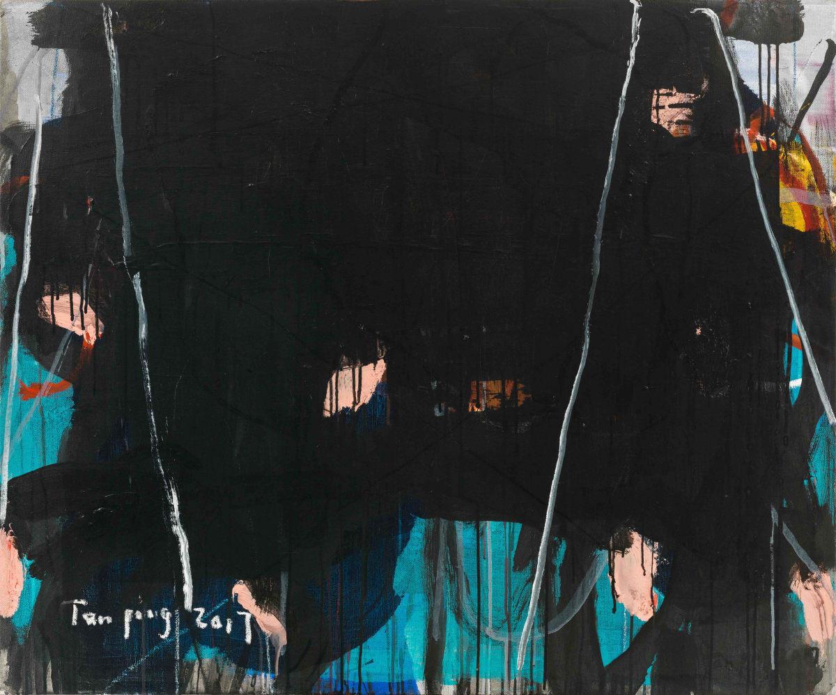 Tan Ping, Untitled, 2017