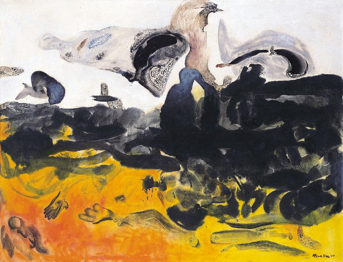 Alixe Fu, 植物人世界 四 Plante-homme IV, 2000