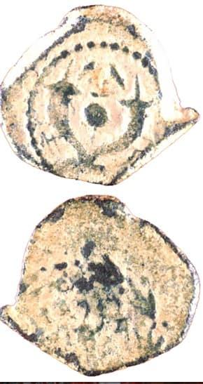 Jewish Coins - King Yehohanan Hyrcanus