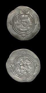 sassanid coins
