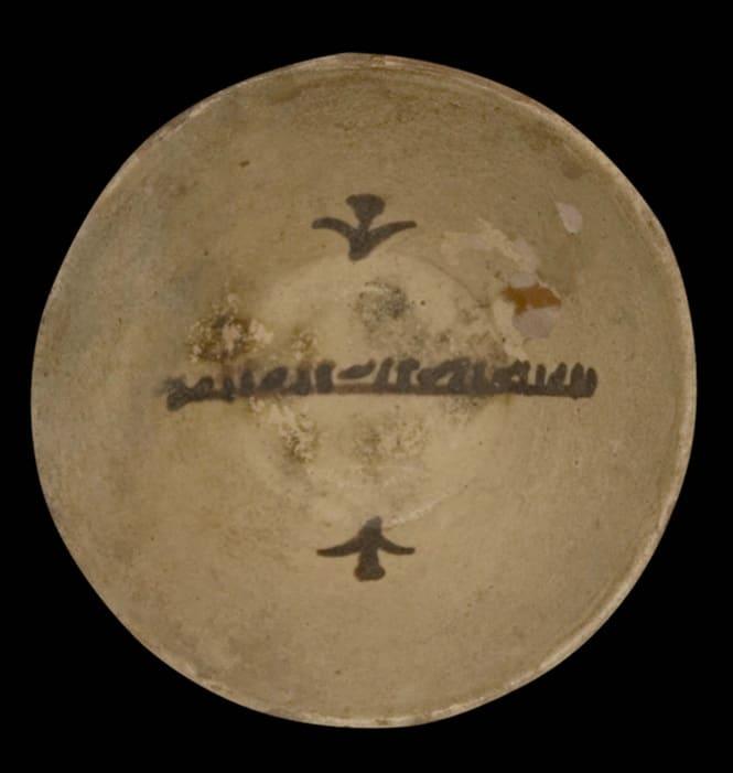 islamic art. l