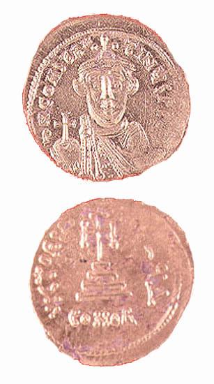 Byzantine Coins - emperor constans ii