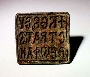 byzantine bread stamps