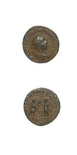 Roman Coins - emperor saloninus