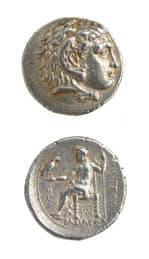 Greek Coins - philip arrhidaeus coins
