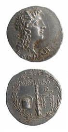 Greek Coins - macedonian coins