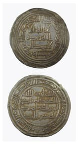 islamic silver coins
