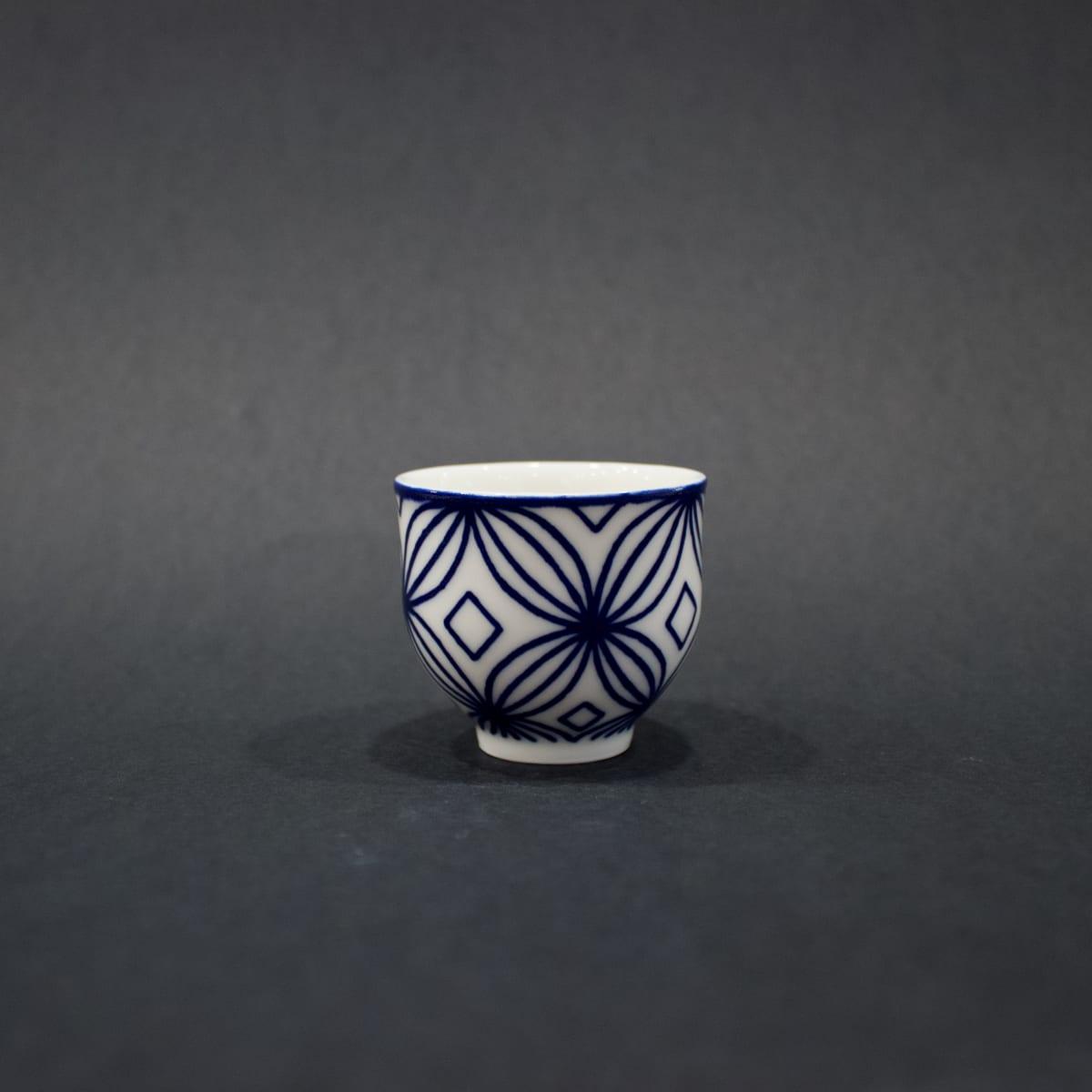 Rhian Malin Frangipani Cup, 2019 Porcelain 5 x 6 x 6 cm 2 x 2 3/8 x 2 3/8 in