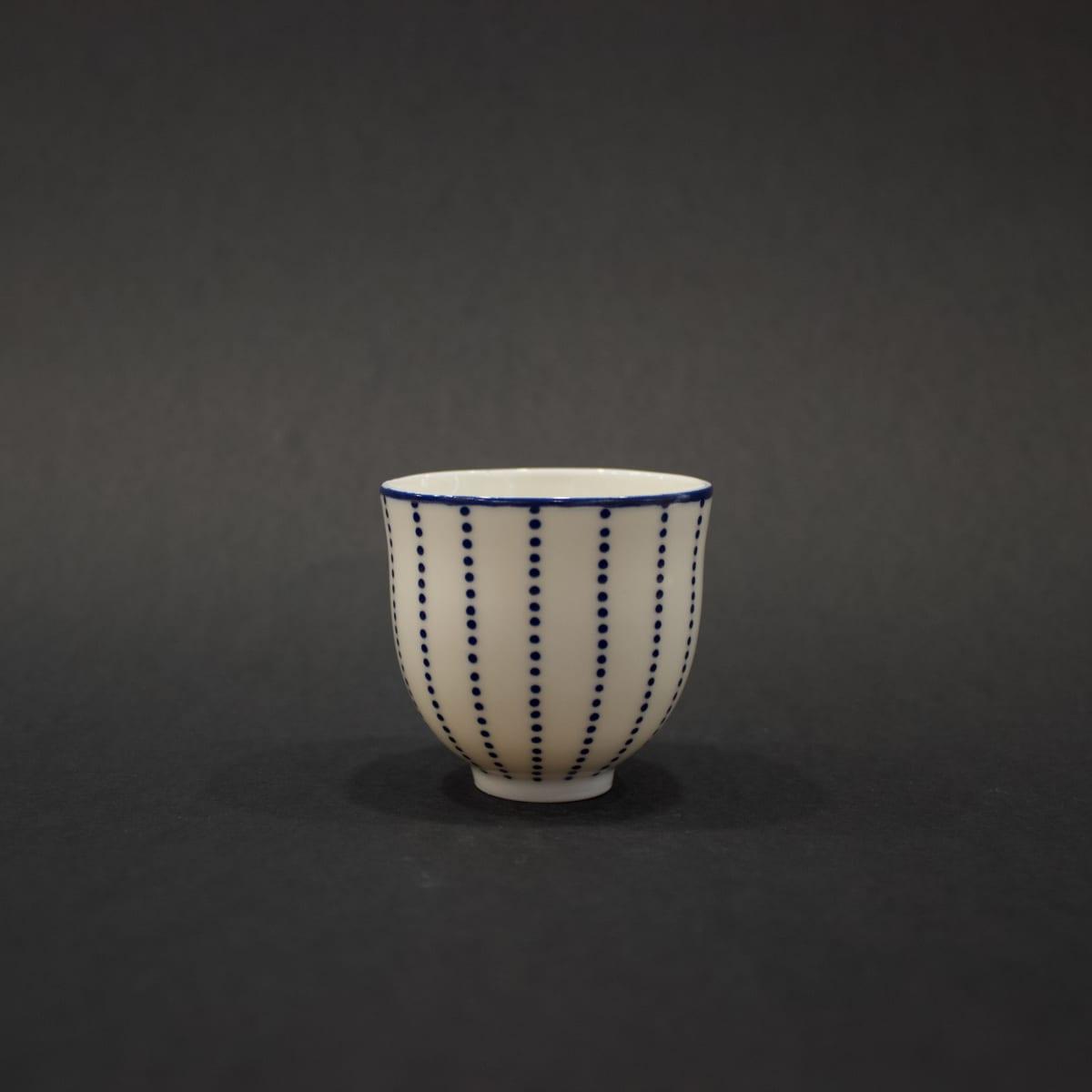 Rhian Malin Dotty Cup, 2019 Porcelain 6 x 6.5 x 6.5 cm 2 3/8 x 2 1/2 x 2 1/2 in