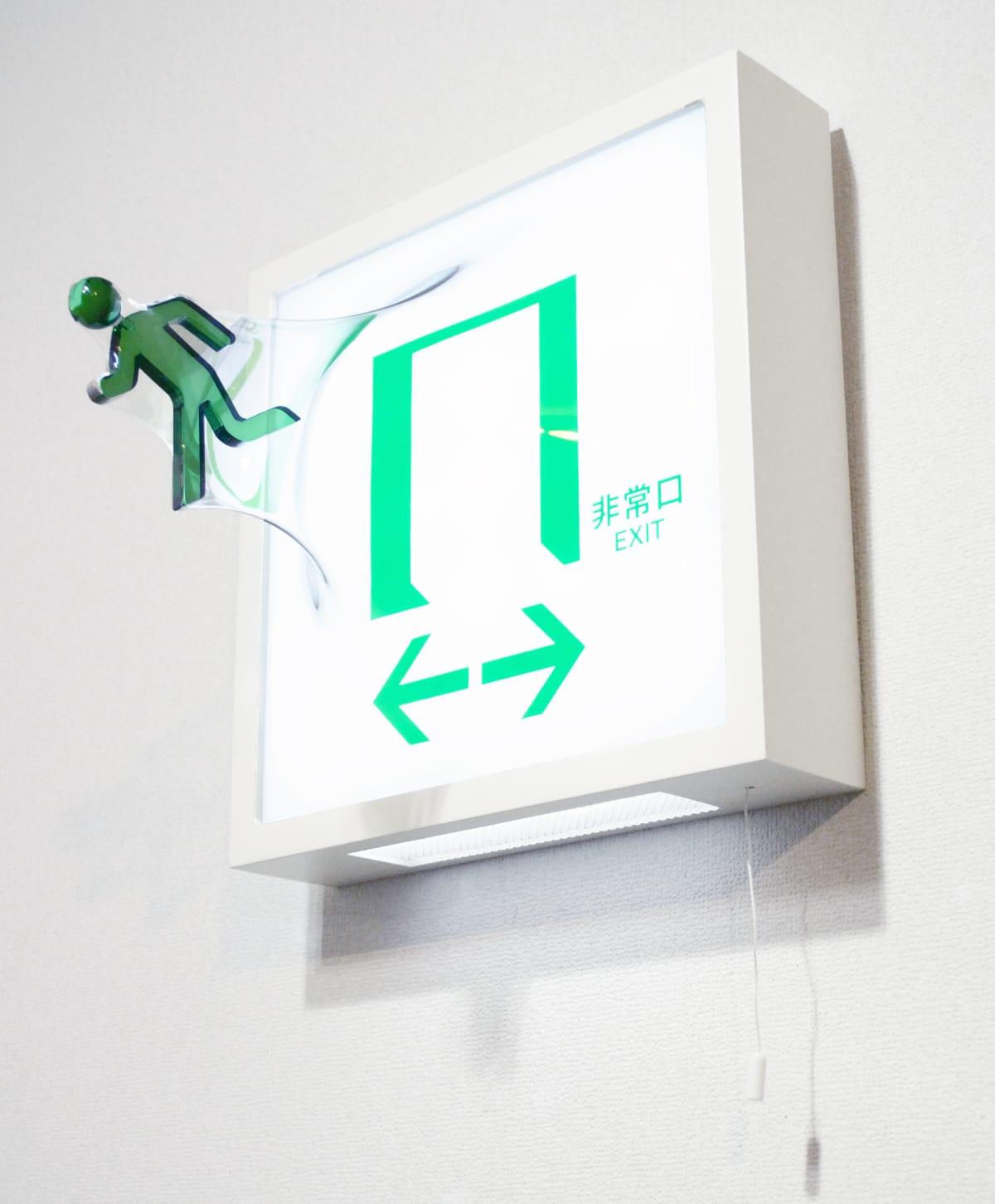 Yuki Matsueda, This is EXIT (Square 300 White), 2018
