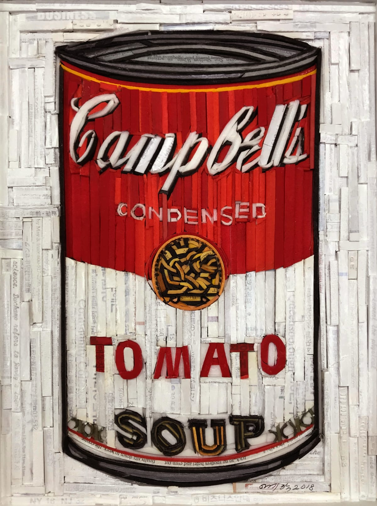 Kyu-Hak Lee, Monument - Campbells Soup (Red & White), 2019