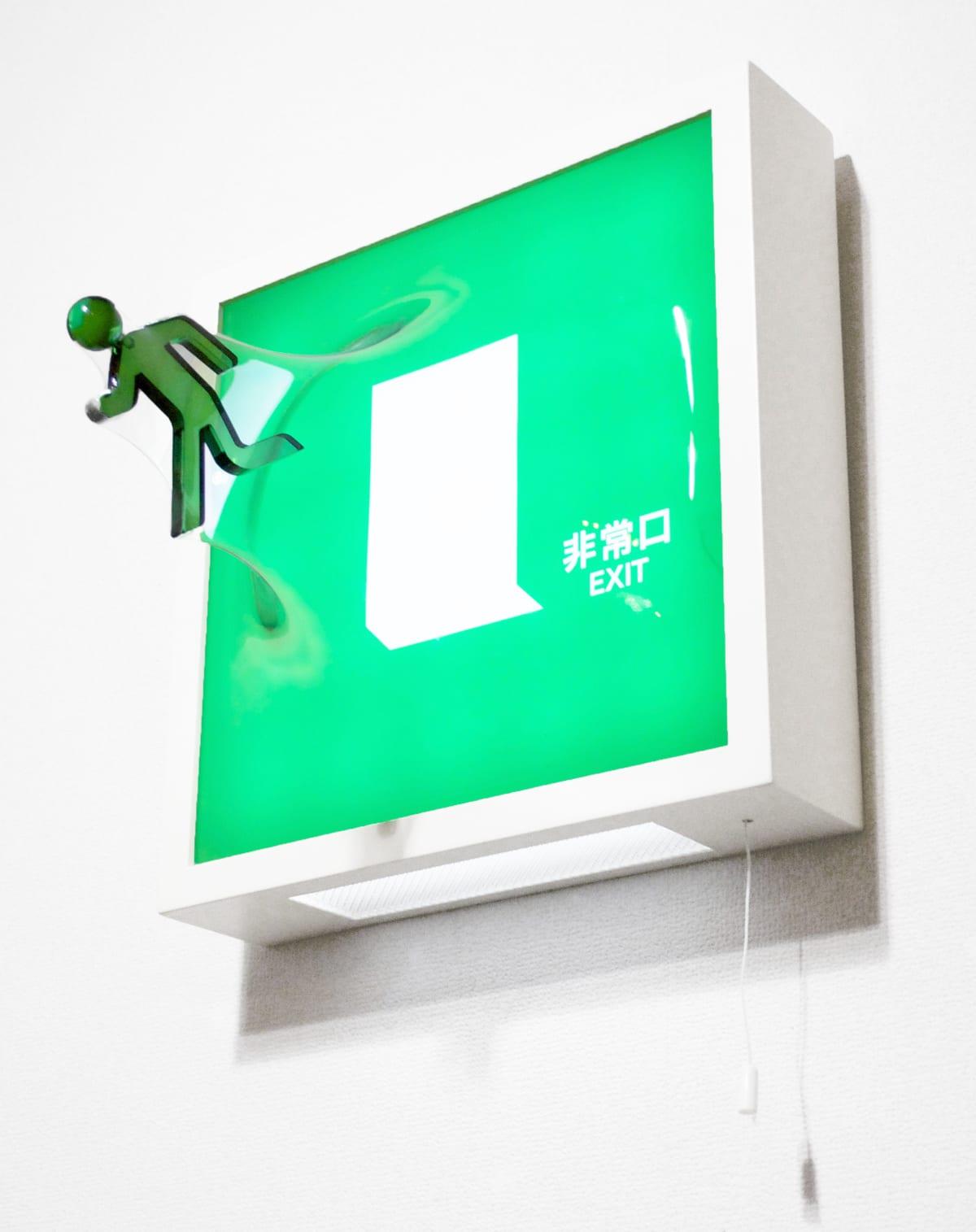 Yuki Matsueda, This is EXIT (Square 300 green), 2018