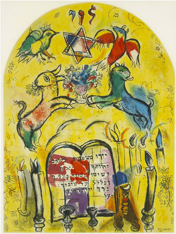 "Marc Chagall, ""Tribe of Levi"" Jerusalem Windows, 1962"