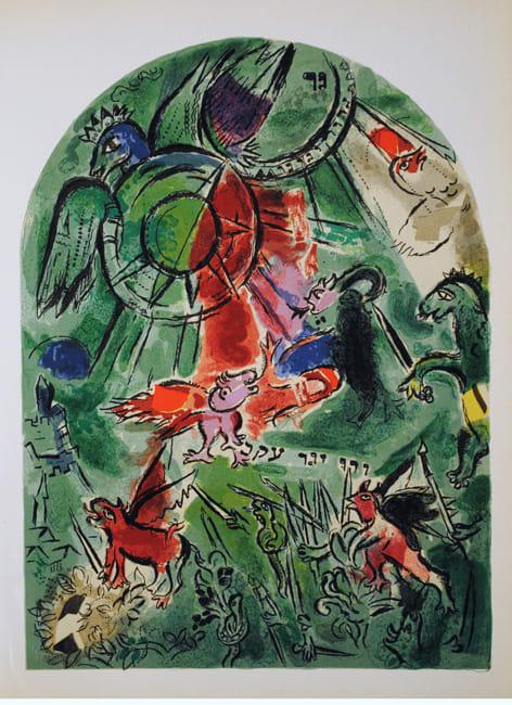 """Marc Chagall, """"Tribe of Gad"""" Jerusalem Windows, 1962"""