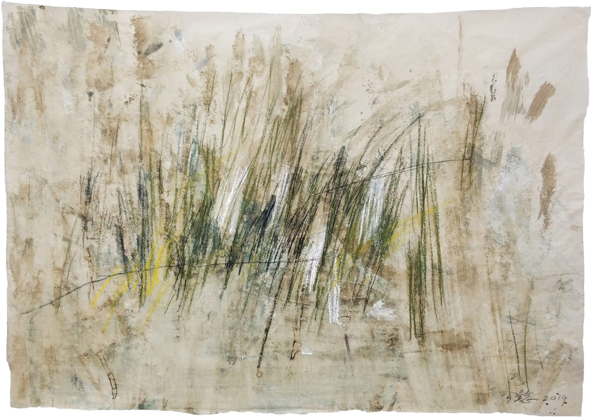 Wang Gongyi 王公懿, Leaves of Grass No.9 草葉集之九, 2019