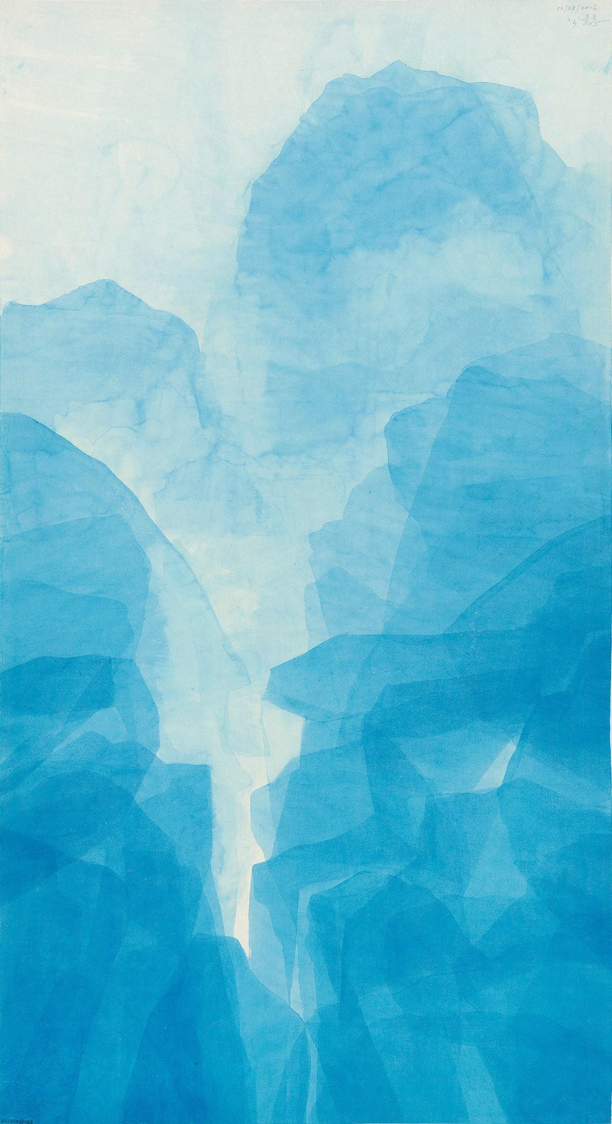 Wang Gongyi 王公懿, Blue Mountains 藍山 1028, 2016