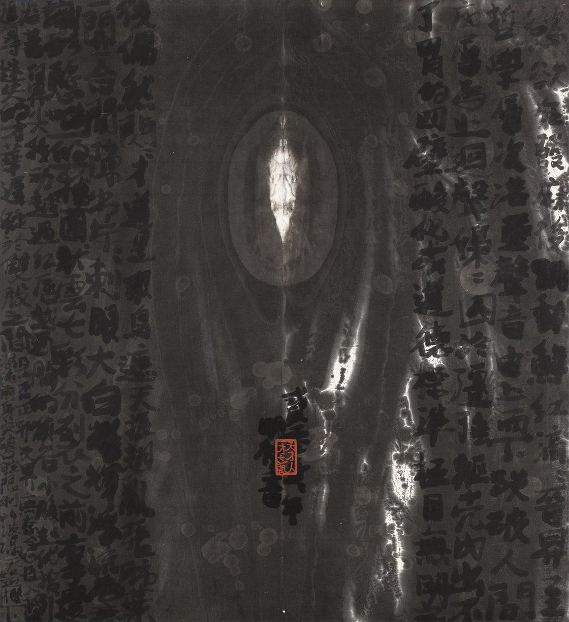 Fung Ming Chip 馮明秋, Tunnel Script, Altered Consciousness of Sakura 慾欲通道字-吃藥賞櫻記, 2012