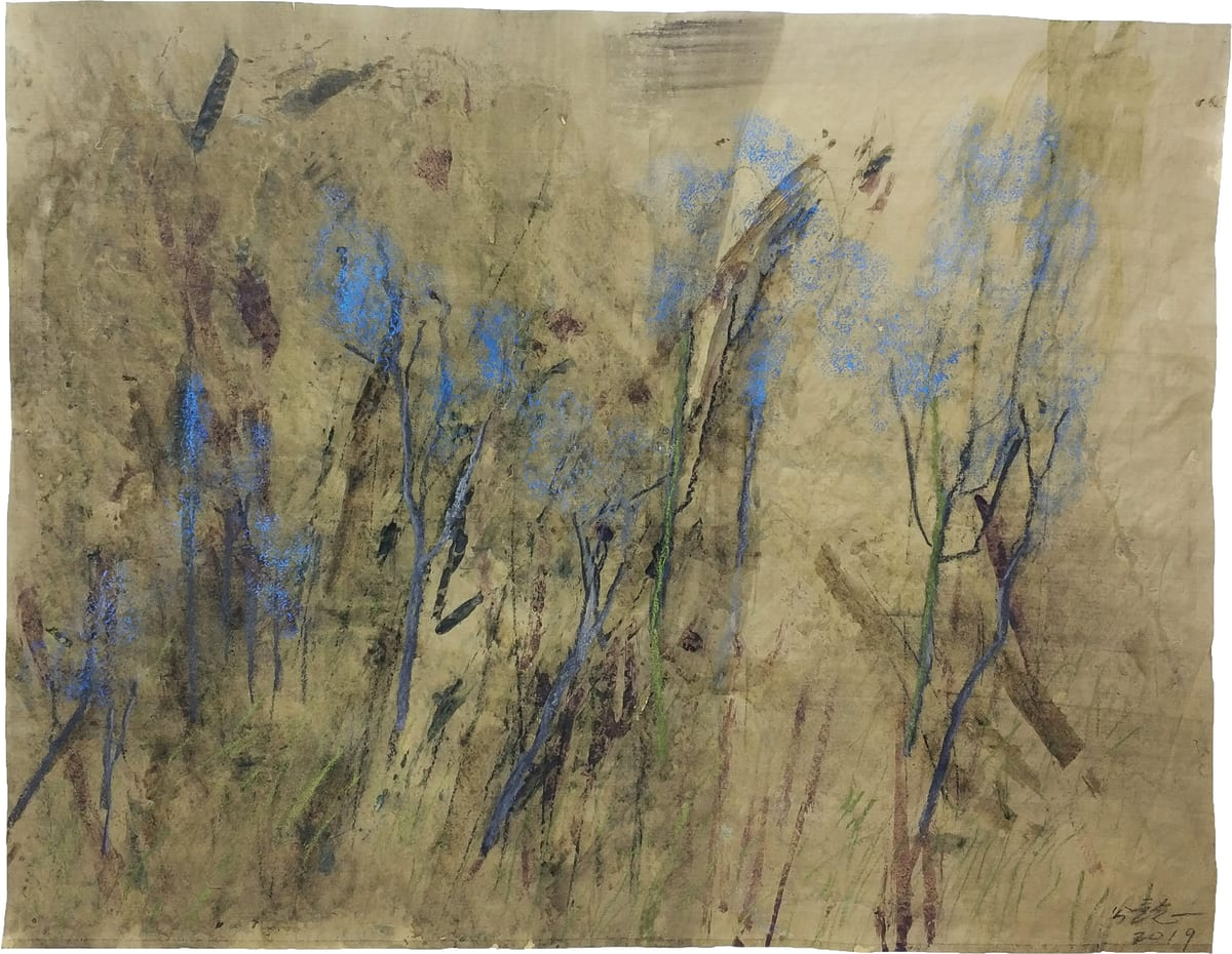 Wang Gongyi 王公懿, Leaves of Grass No.8 草葉集之八, 2019