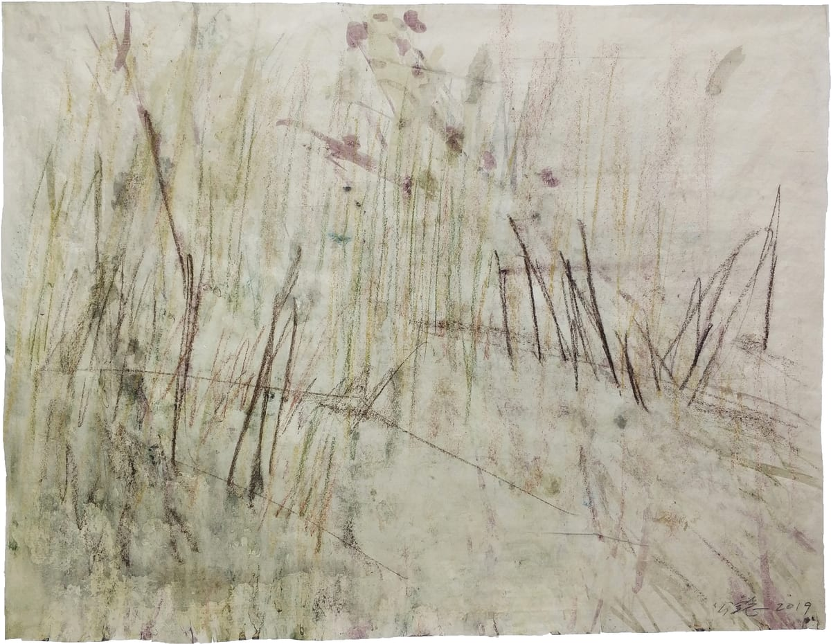 Wang Gongyi 王公懿, Leaves of Grass No.11 草葉集之十一, 2019