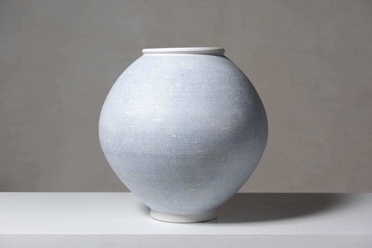 Toshio Matsui, Vase, 2011