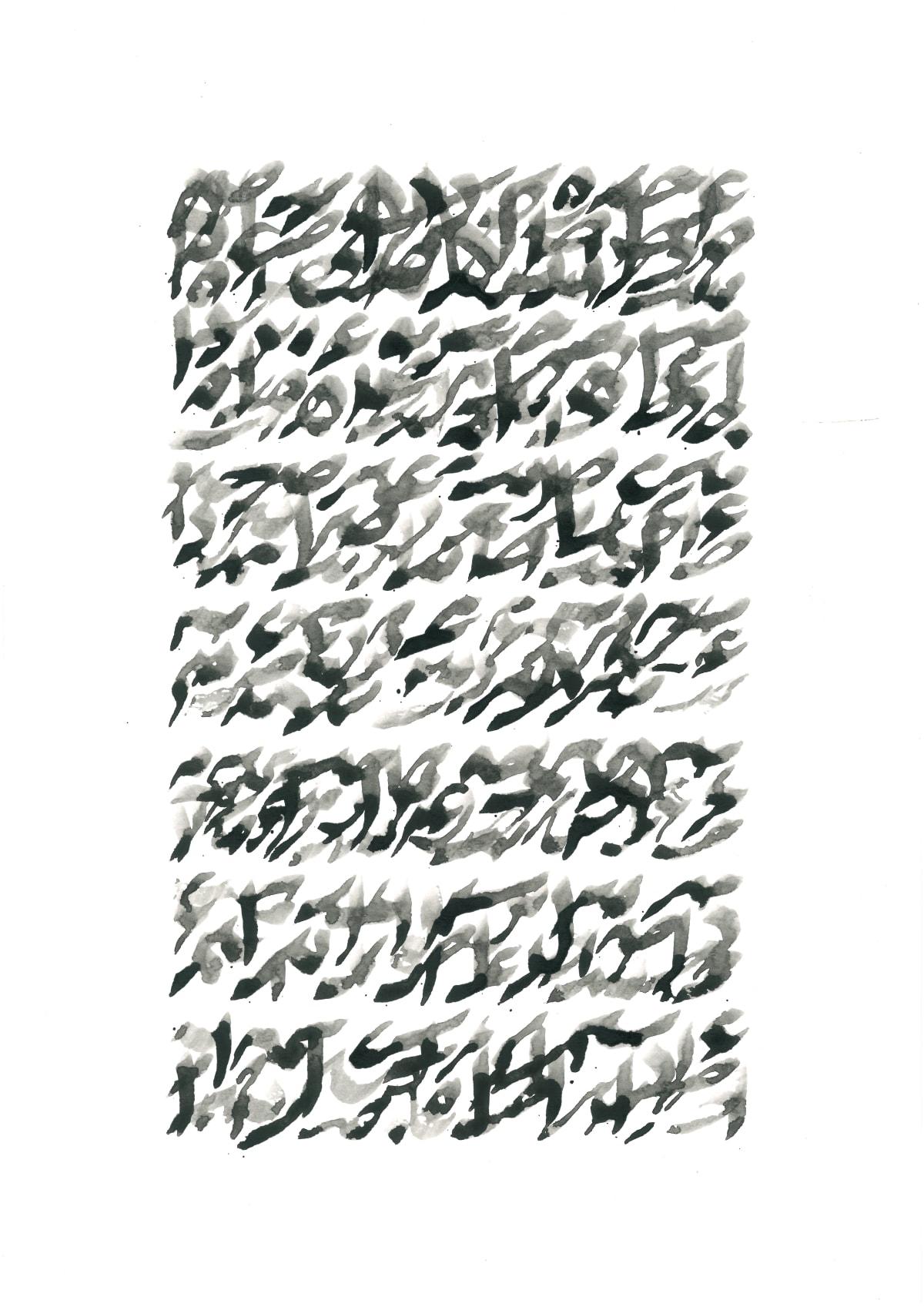 Mohammad Ali Talpur Untitled (Alif Series, 1), 2020 Ink on paper 42 x 29 cm 16 1/2 x 11 7/16 in