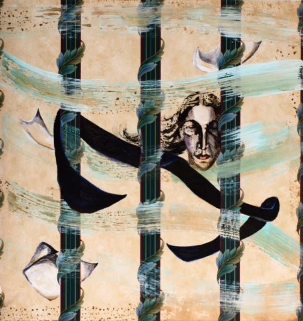 Anju Dodiya b. 1964High Wind, 2016 Acrylic on wallpaper 41.5 x 40.6 cm 16 3/8 x 16 in