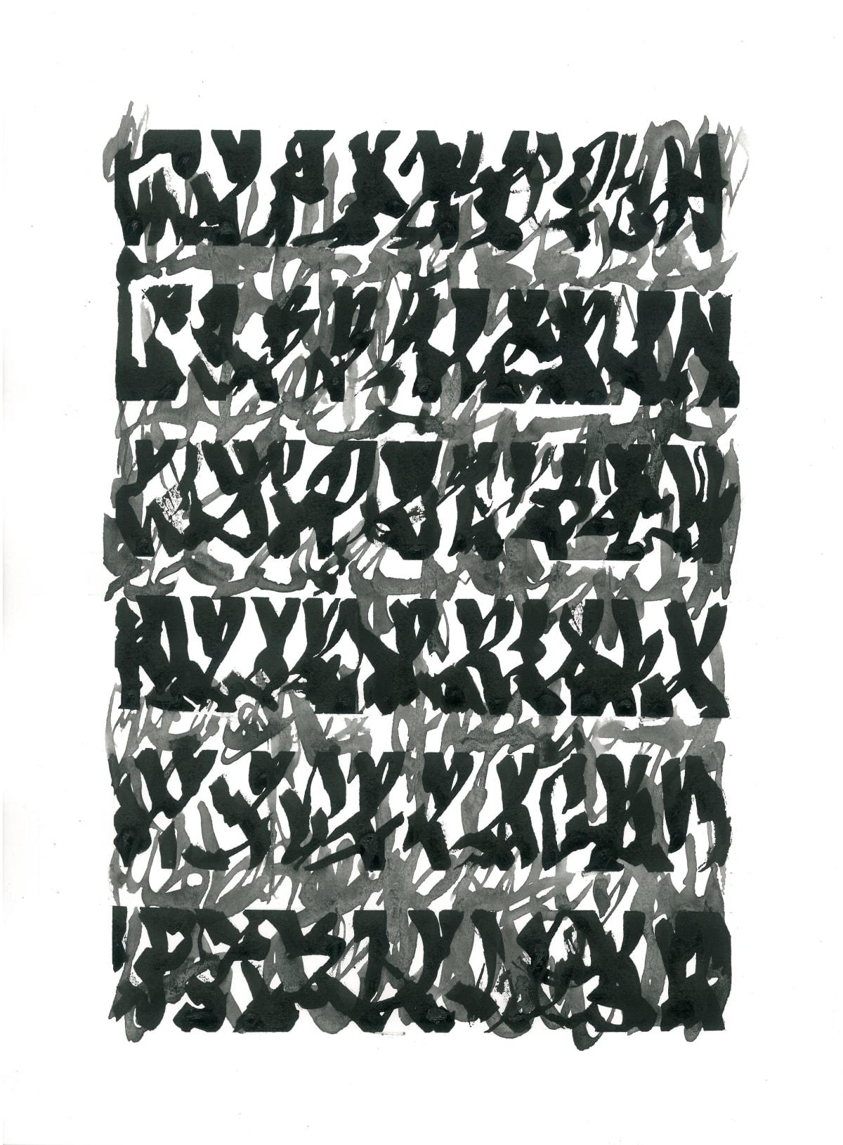 Mohammad Ali Talpur Untitled (Alif Series, 5), 2020 Ink on paper 37.5 x 27.5 cm 14 3/4 x 10 7/8 in