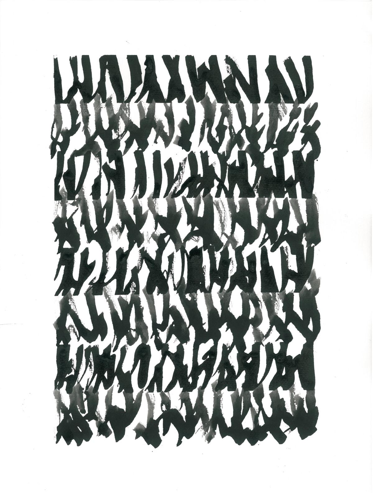 Mohammad Ali Talpur Untitled (Alif Series, 2), 2020 Ink on paper 37.5 x 27.5 cm 14 3/4 x 10 7/8 in