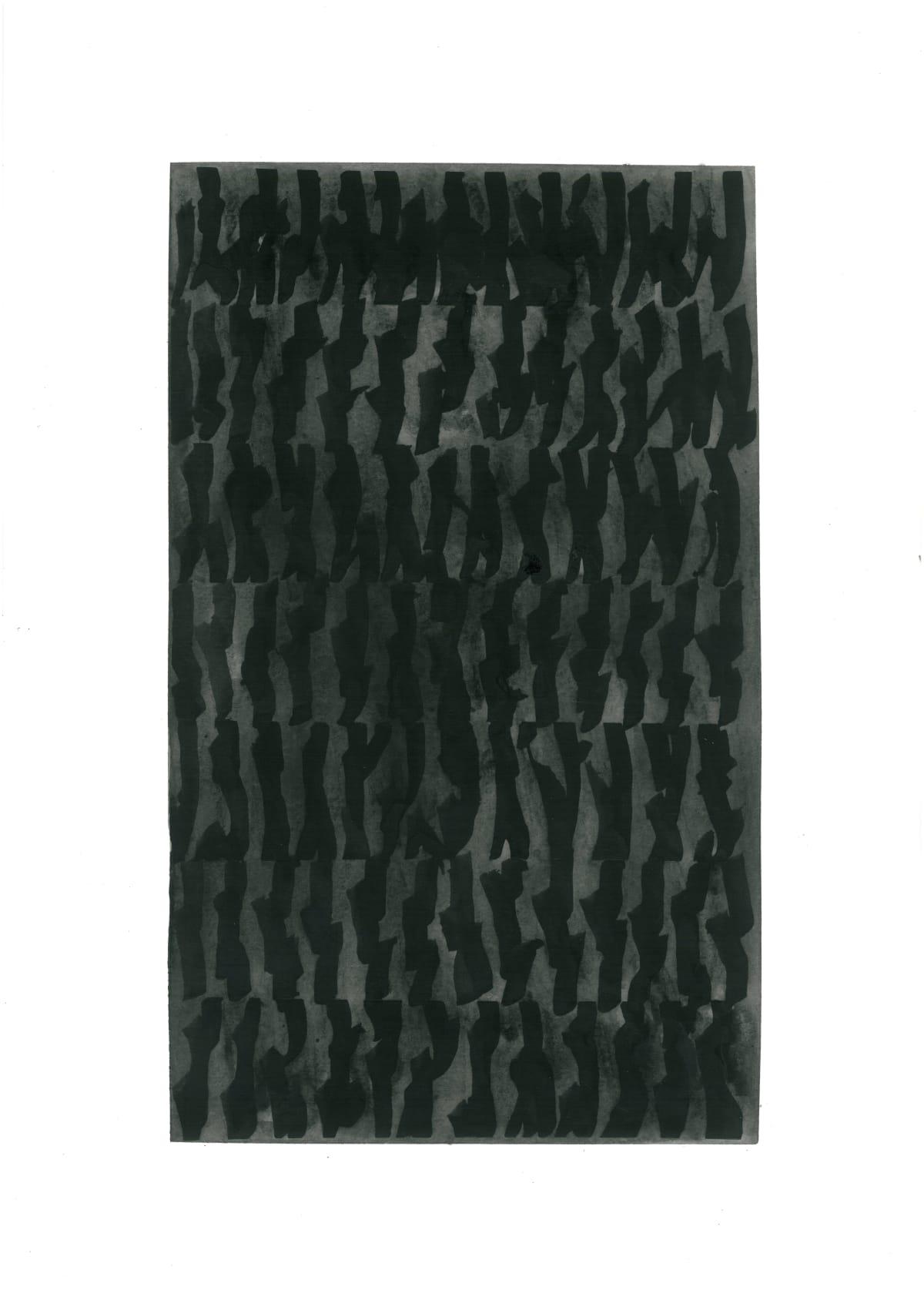 Mohammad Ali Talpur Untitled (Alif Series, 11), 2020 Ink on paper 42 x 29 cm 16 1/2 x 11 7/16 in