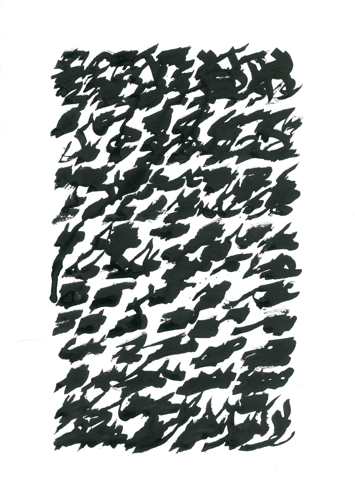 Mohammad Ali Talpur Untitled (Alif Series, 8), 2020 Ink on paper 42 x 29 cm 16 1/2 x 11 7/16 in