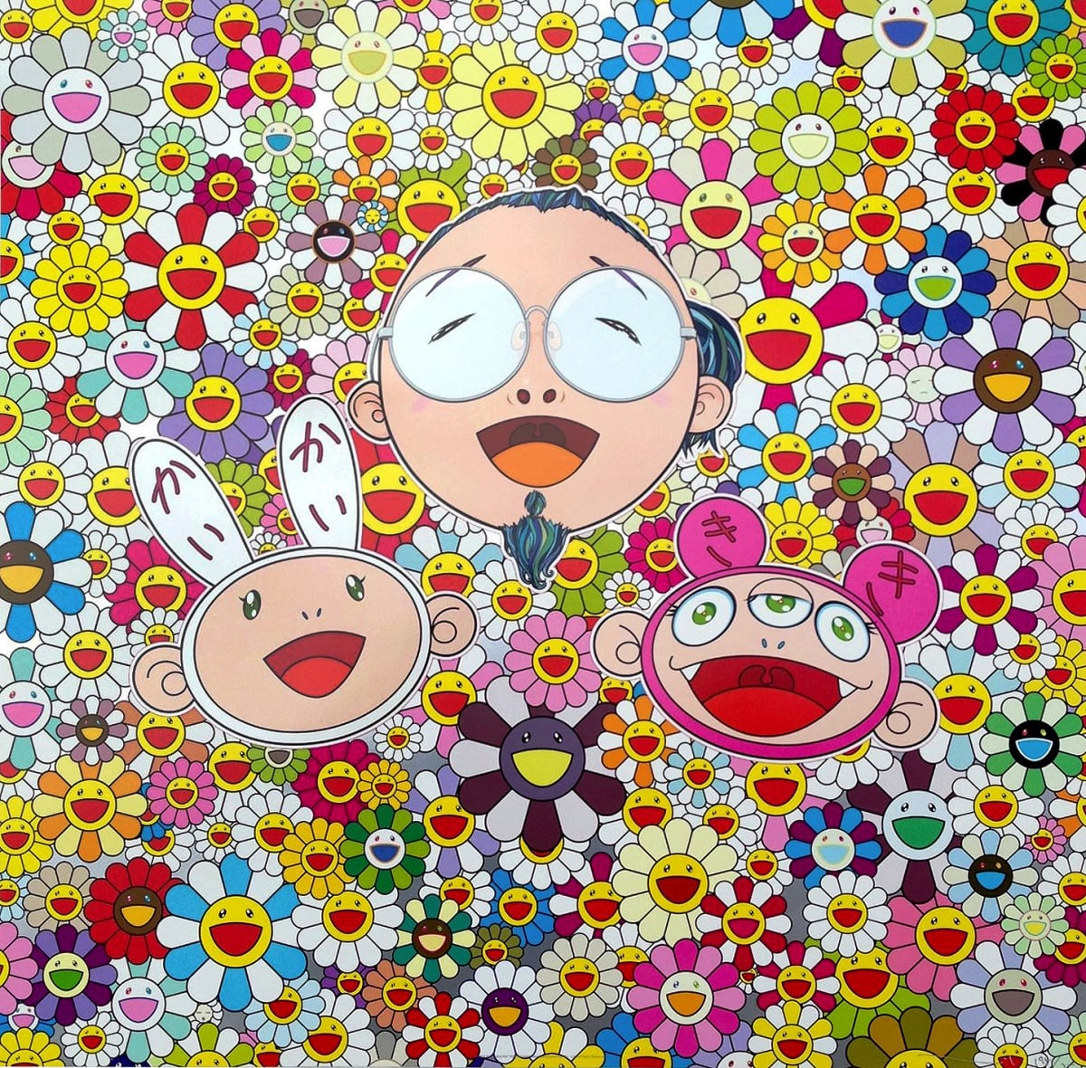 Takashi Murakami, Me And Kaikai and Kiki, 2009