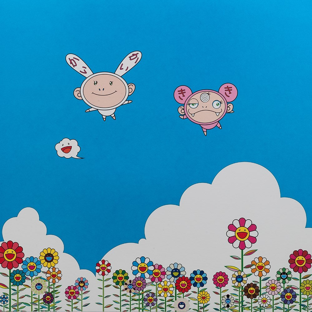 Takashi Murakami, If Only I Could Do This, If Only I Could That , 2006