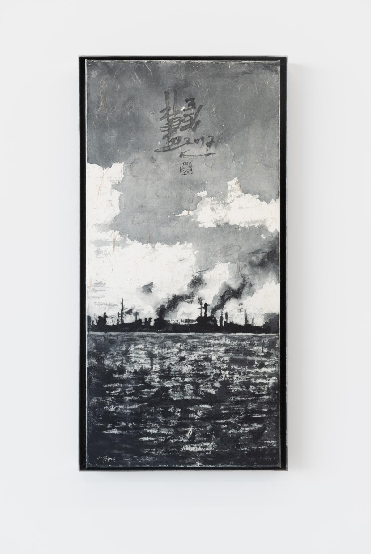 Wang Jinsong, The smoke, 2018