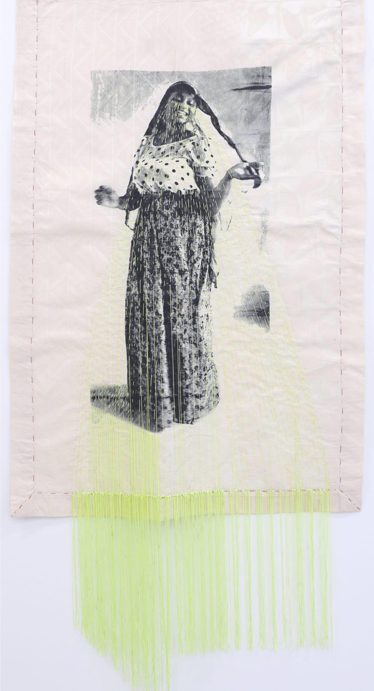 Zohra Opoku, Rafia, 2017