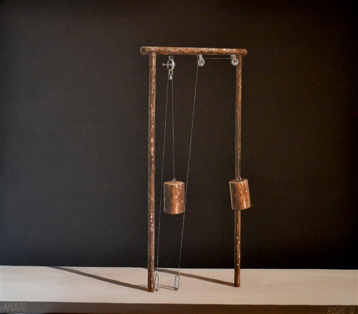 Michael Hight Ahuriri, 2012 Oil on linen 14 x 16.1 in 35.5 x 41 cm