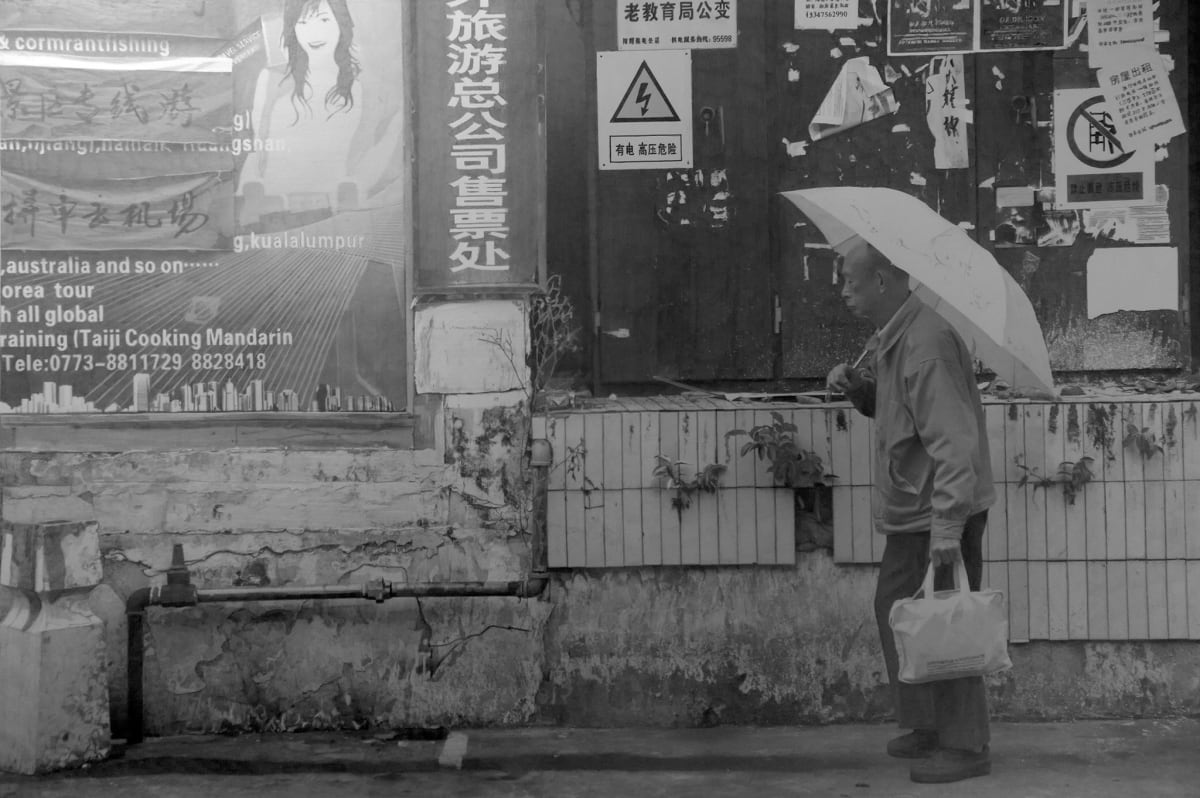 Paul Cadden The Far Road Pencil on paper 47 x 70 cm