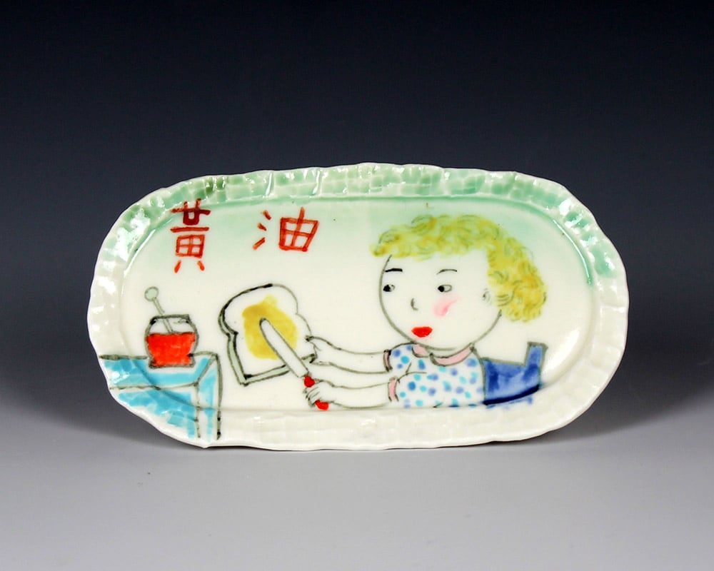 Beth Lo, Butter Dish, 2019