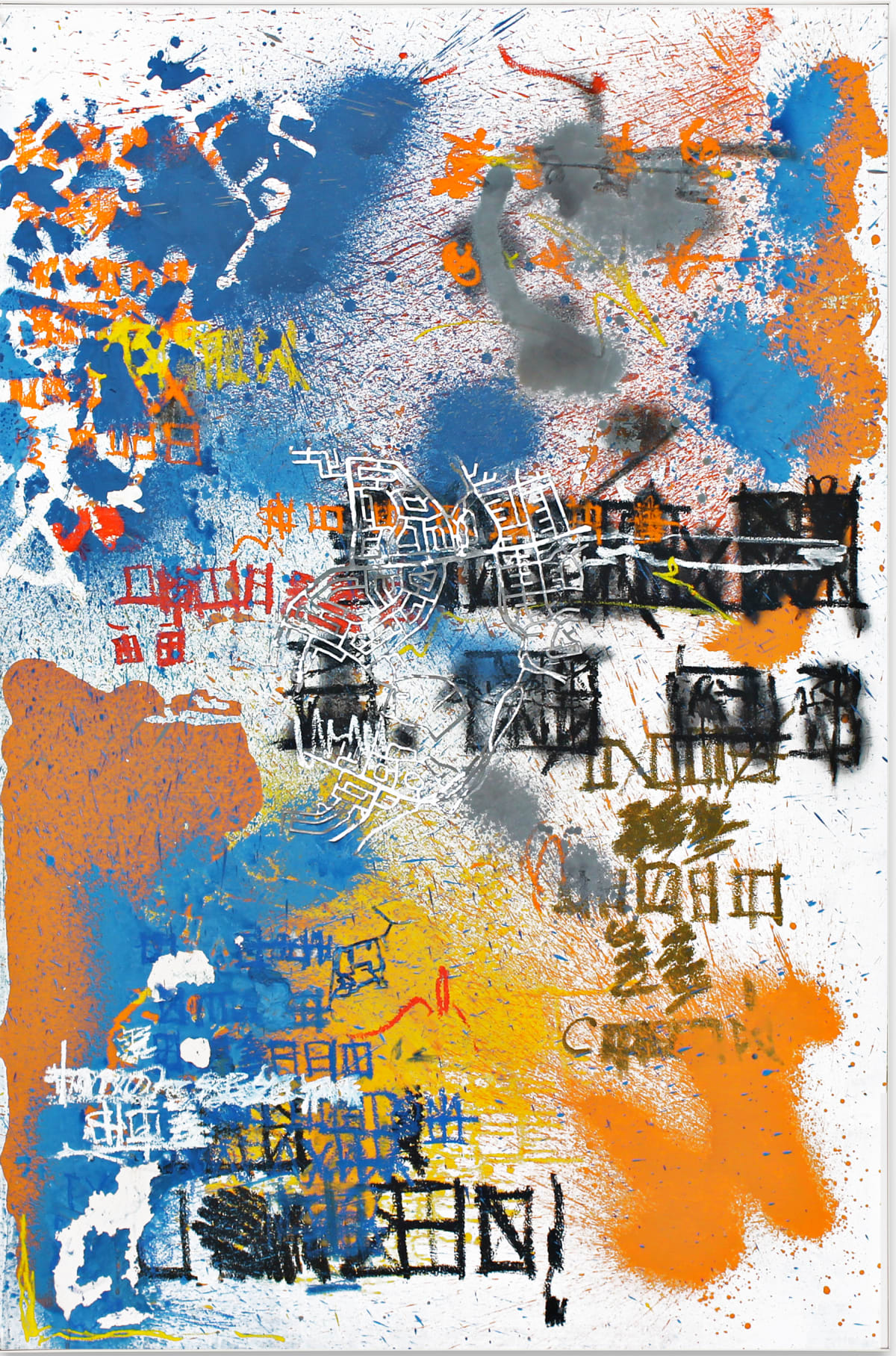 Danil Manzhos Number 8, 2018 Acrylic Paint compressed in fire extinguisher on Canvas 210 x 140 cm 82 1/2 x 55 1/2 in