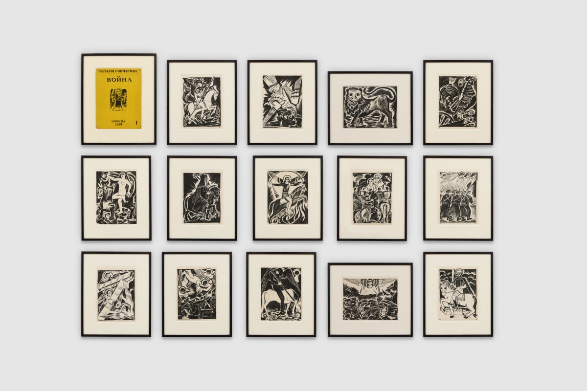 Natalia GONCHAROVA Misticheskie Obrazy Voiny [Mystical Images of War], 1914 14 black lithographs on paper, and 2 introductory text pages, unbound, in a yellow cover illustrated by the publisher 32.5 x 4 cm in-folio