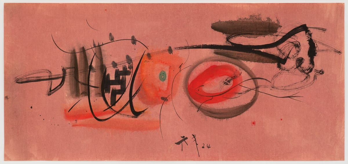 Li YUAN-CHIA Untitled, 1958 c. Chinese calligraphy brush ink and watercolour on paper 35.8 x 77.5 cm