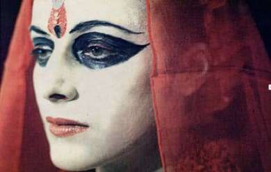 Penny SLINGER Penny as Shakti, 1976 Photo by Nik Douglas 16.5 x 25.4 cm Edition 1 of 5 + 2 APs