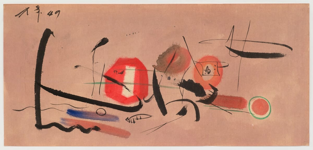 Li YUAN-CHIA Untitled, 1960 Chinese calligraphy brush ink and watercolour on paper 35.7 x 77.5 cm