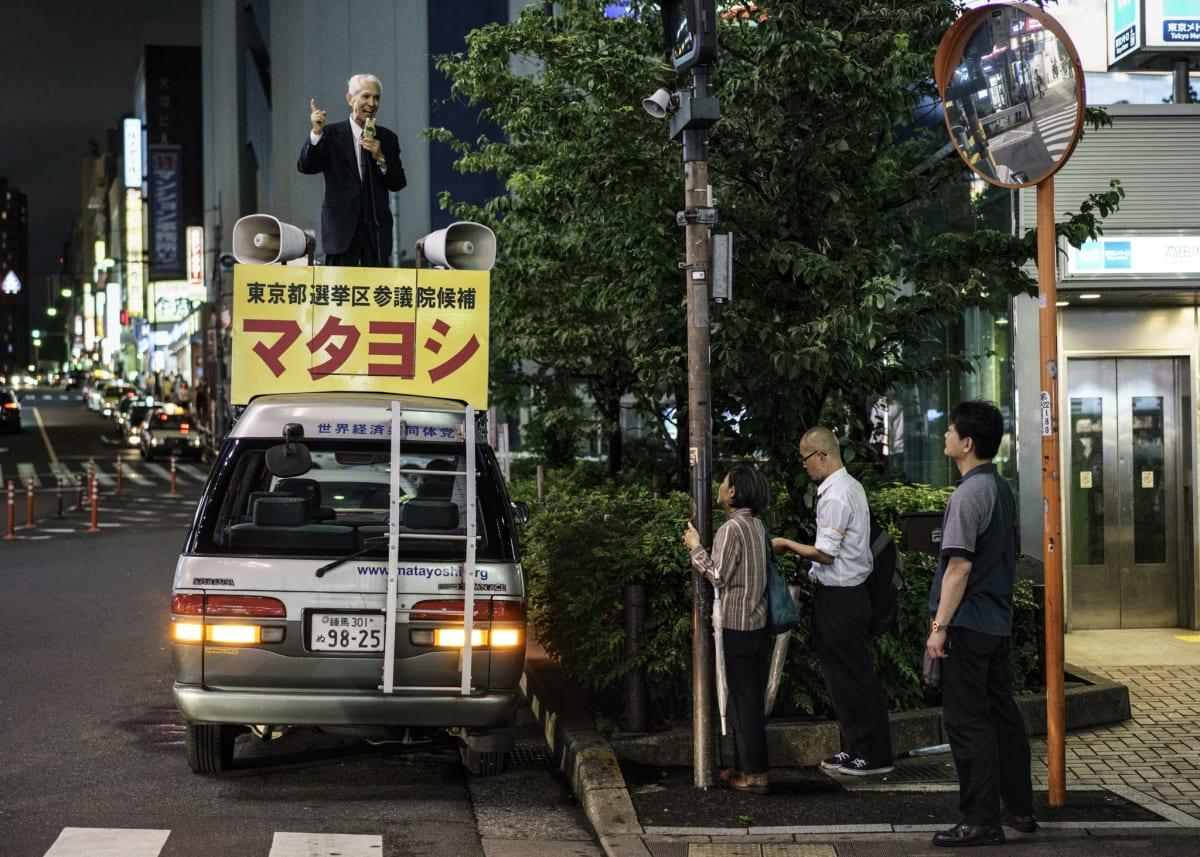 Jonas Bendiksen, Jesus Matayoshi preaching #4, Japan, 2016