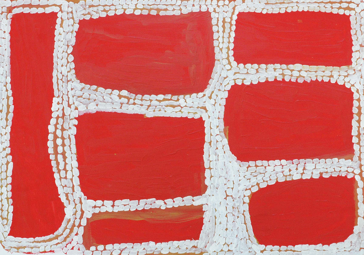 Cory Wakartu Surprise Warndi atelier artist acrylic on 250gsm velin arches 75 x 52 cm