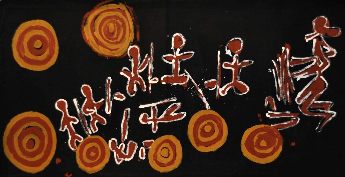 Cliff Reid Story of Kiir-Kiirr Man acrylic on canvas 75 x 151 cm