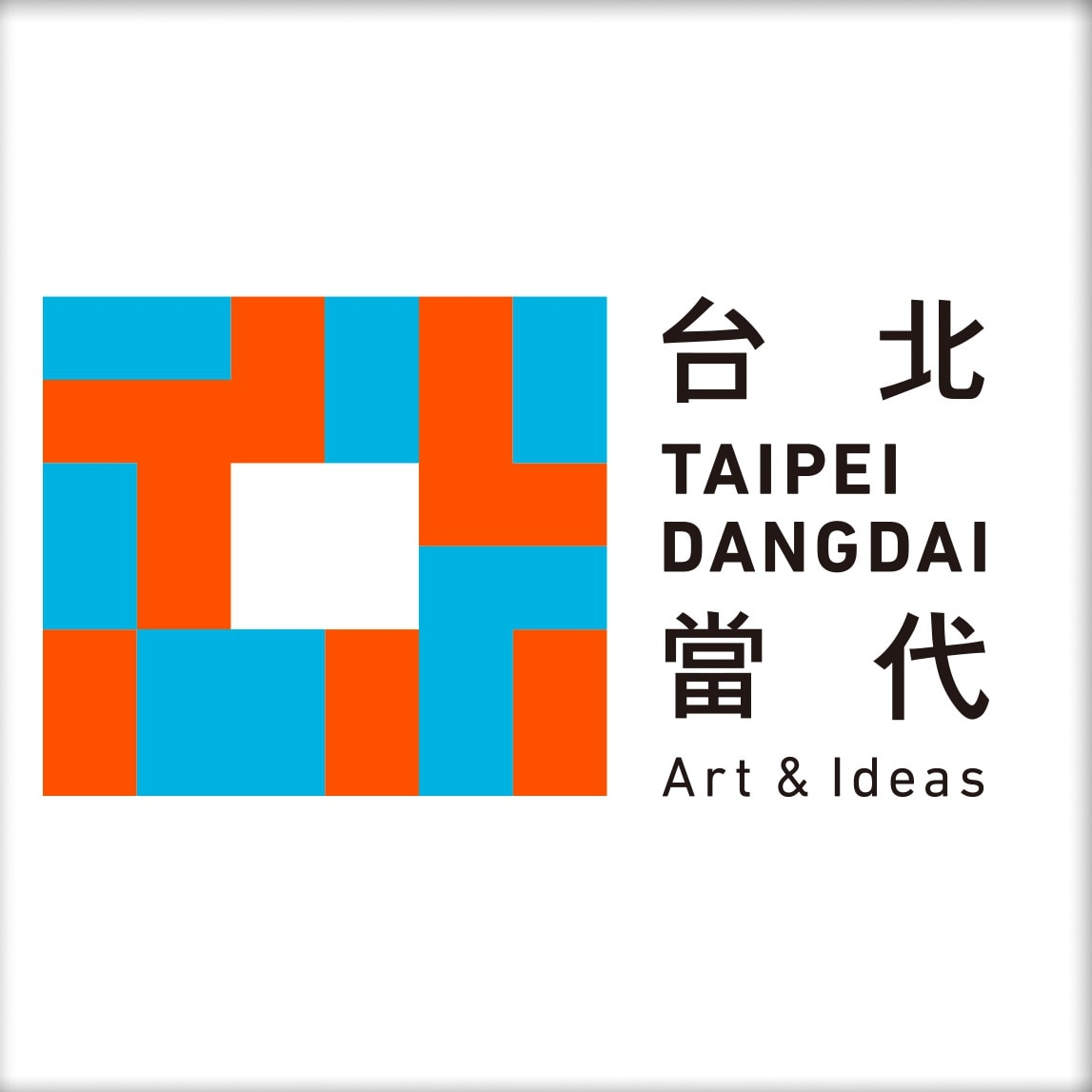 Taipei Dangdai Art Fair 2019