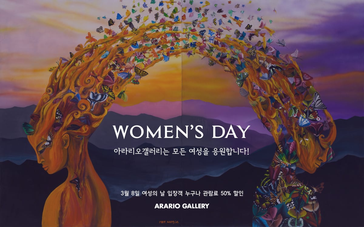 [Event] Arario Gallery Cheonan: International Women's Day