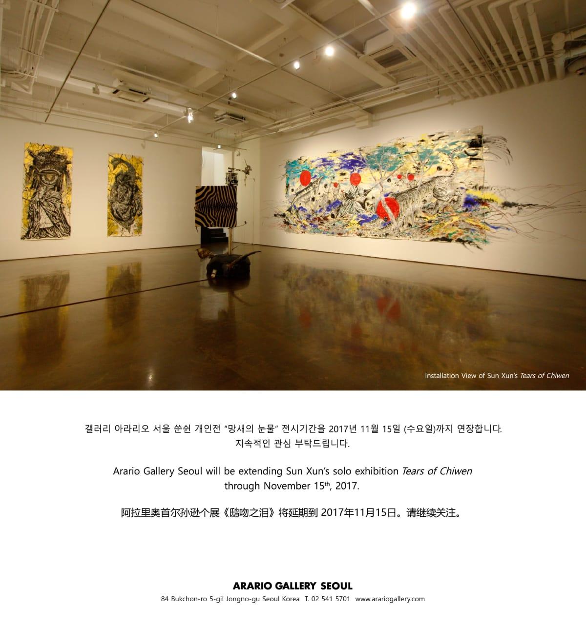 [Gallery] Exhibition Notice