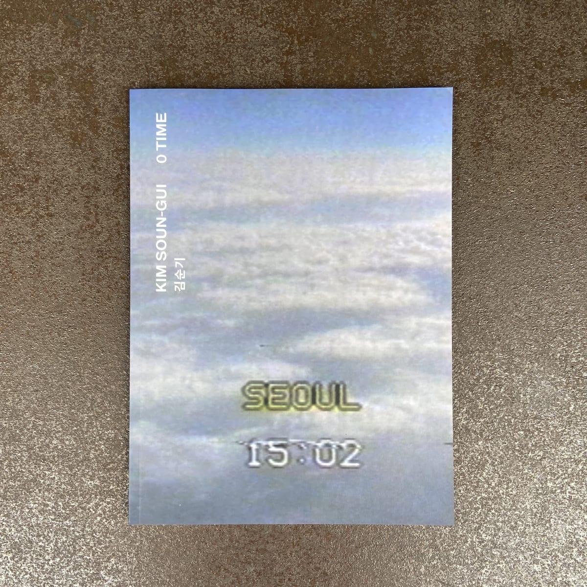Kim Soun-ki: 0 TIME